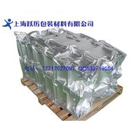 上海立体铝箔袋上海方底铝箔袋