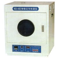 药物稳定性检测仪WD-A