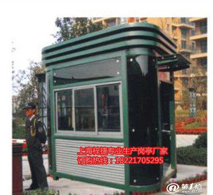 上海岗亭厂订做保安钢结构岗亭