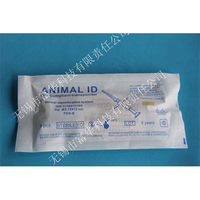 供应富华优质动物电子标签ZS006缩略图