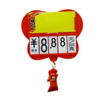 富世达<em>商场</em>超市价格牌红色牌子促销牌塑料标价牌红黄价格牌