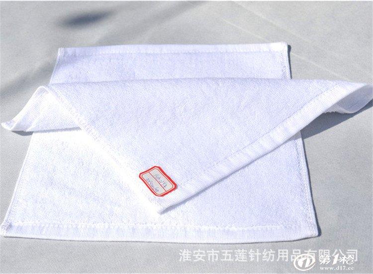 五星级酒店小毛巾白色小方巾