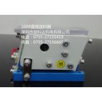 供应可订做非标100直线送料器