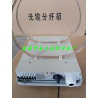 供应2015款1分8室外防水挂杆式ABS光纤分纤箱