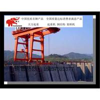 河南大方重型机械有限公司供应400t自顶升门式起重机