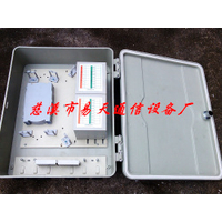 厂家直销2015款1分64室外防水壁挂式SMC光纤熔配箱