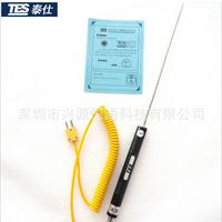 台湾泰仕NR81530针式液体热电偶探头