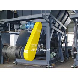 福建王宫衡器供应30吨移动搅拌式喂料机