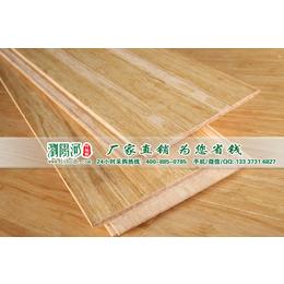 竹木地板 本色竹地板直销 重竹木地板价格 重竹地板厂家批发
