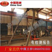 矿用支架25U型钢支架用途
