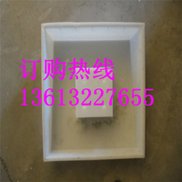 保定恒亚 田坎砌块塑料模具 规格 型号