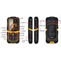 矿用本安型手机KT201S