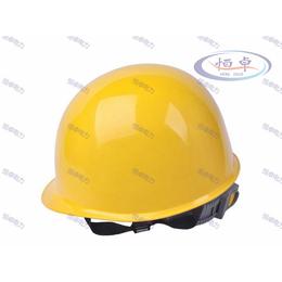 电力安全帽玻璃钢安全帽电工安全帽矿工安全帽