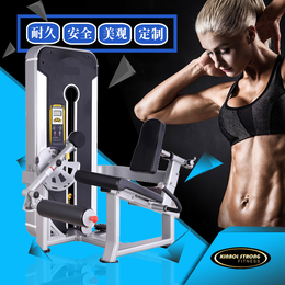专业生产伸腿训练器 健身器材 大型商用健身器材
