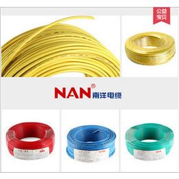 广州南洋电线 塑料绝缘控制电缆 KVV 广东电缆厂