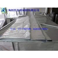 无锡立体铝箔袋无锡方底铝箔袋1.5米宽铝箔膜