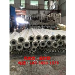 南昌32乘60ppr保温热水管厂家柯宇不弯曲不变形抗老化