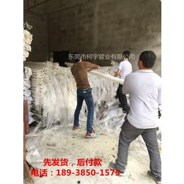 宜春32乘60ppr保温热水管厂家柯宇不弯曲不变形抗老化