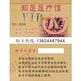 广州供应木质储值卡 环保木质卡雕刻 会员木质卡印刷