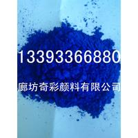 河北钛青蓝专用生产厂家
