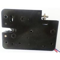 供应东晟7757电磁锁
