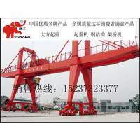 河南大方重型机械有限公司供应MQ型装卸桥