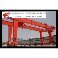 河南大方重型机械有限公司供应U型50t双梁吊钩门式起重机