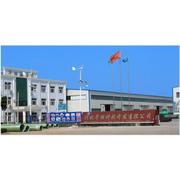 河北华强科技开发有限责任公司