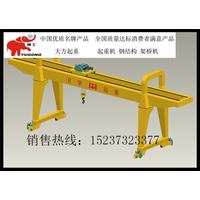 河南大方重型机械有限公司供应MG型双梁门式起重机