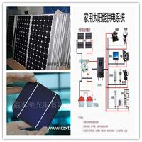 无锡太阳能电池板厂家提供太阳能电池板家用太阳能发电系统安装
