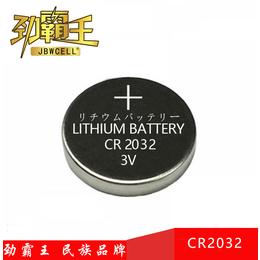供应厂家纽扣电池CR2032高性价比量大从优