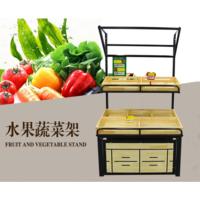 商超蔬果架水果蔬菜二层架子<em>商场</em>展示架水果货架单面双层