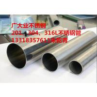 厂家直销304材质不锈钢焊接光亮圆管89x2.7实厚