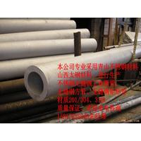 销售耐腐蚀304材质不锈钢无缝钢管114X3