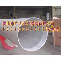 供应非标304材质无缝钢管材114X4
