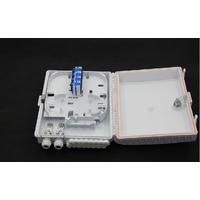 48芯SMC材质光纤入户箱