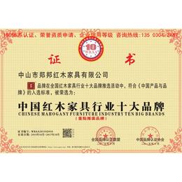 珠海木业办理中国名优产品