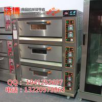 供应济宁红菱烤箱价格