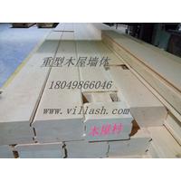 上海木屋村牌重型木结构墙体