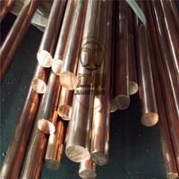 紫铜棒价格 C1011紫铜棒 紫铜棒生产厂家 无氧紫铜棒