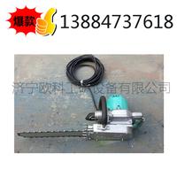 手持式电动金刚链锯 切煤层电动金刚链锯