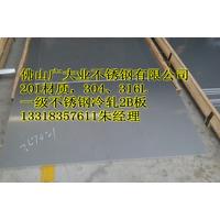 广西304不锈钢彩色钢板钛金钢板直销2.7x4x8