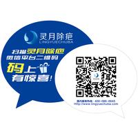 上海灵月专业除疤连锁机构诚招加盟商