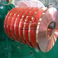 紫铜带价格 高纯度紫铜带 C1020紫铜带 无氧铜带厂家