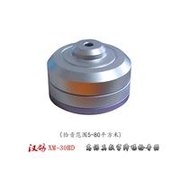 北京汉鸽XM-30HD高保真数字降噪拾音器厂家直销