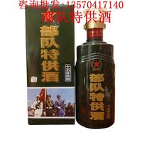 供应部队特供酒十五年陈酿绿色茅台特供酒