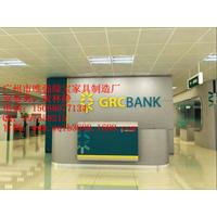 珠江村镇银行家具方型接待台