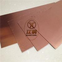 线路板专用紫铜板 C1100紫铜板 紫铜板价格 进口紫铜板