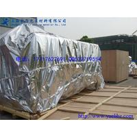 泰兴机器包装铝箔锡纸膜qy8千亿国际进出口真空包装袋