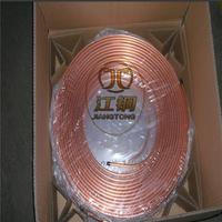 进口紫铜管 包胶紫铜管 优质紫铜管 C1020紫铜管 紫铜管